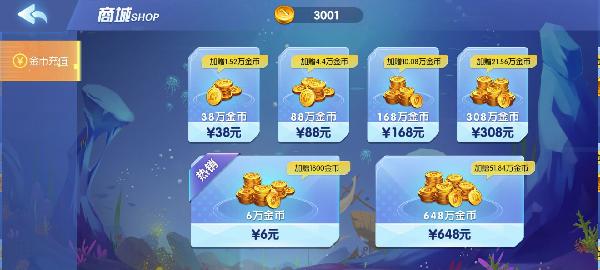 蜂芒高返赚钱游戏推荐:《潮汐渔场》充10返12