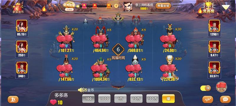 蜂芒手机游戏赚钱平台《深海猎场安卓5期》游戏赚钱攻略