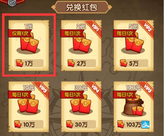 蜂芒游戏赚钱平台高返游戏《梦幻大陆》玩法攻略