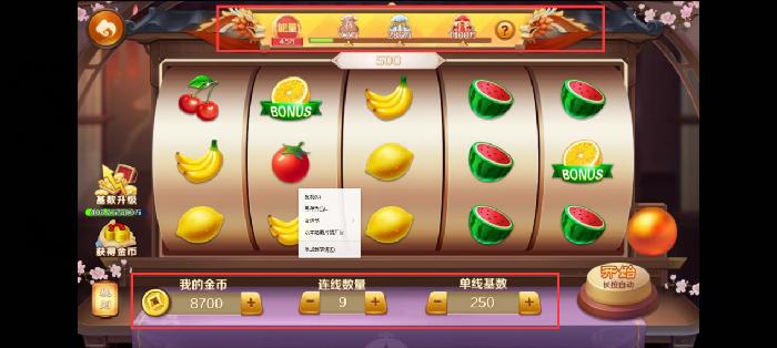 蜂芒手机游戏赚钱平台《疯狂水果城》快速赚福卡攻略