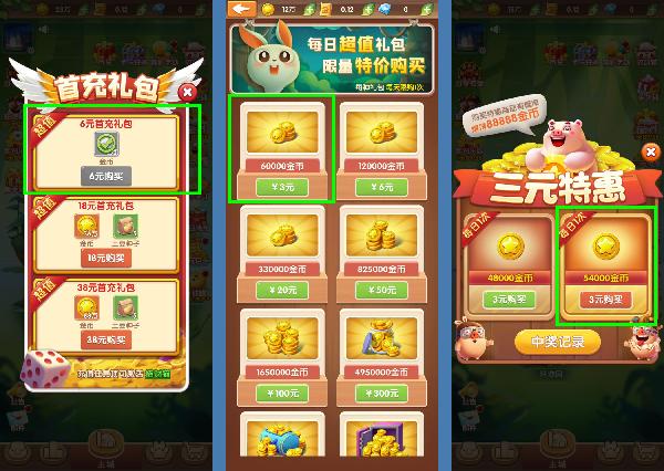 蜂芒手机游戏赚钱平台《小怪物必须死》赚钱攻略