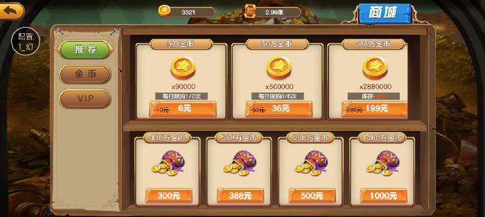 蜂芒手机游戏赚钱平台《幻想小勇士》赚钱任务攻略