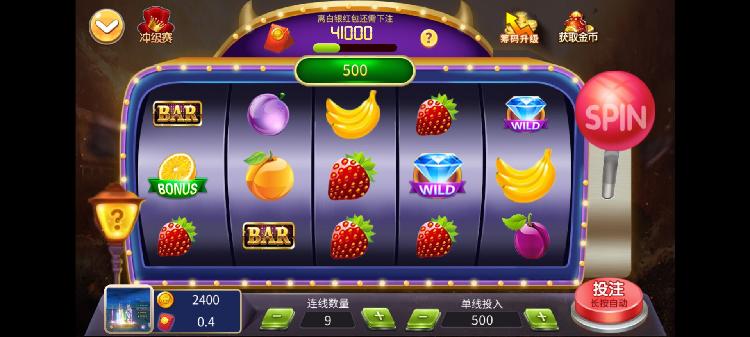 玩蜂芒任务平台《水果切切乐》游戏怎么赚钱