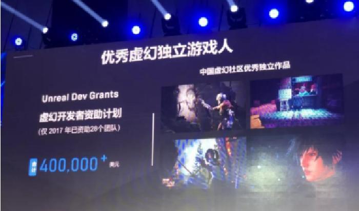 EPIC游戏商城用户数突破1.6亿日活3130万