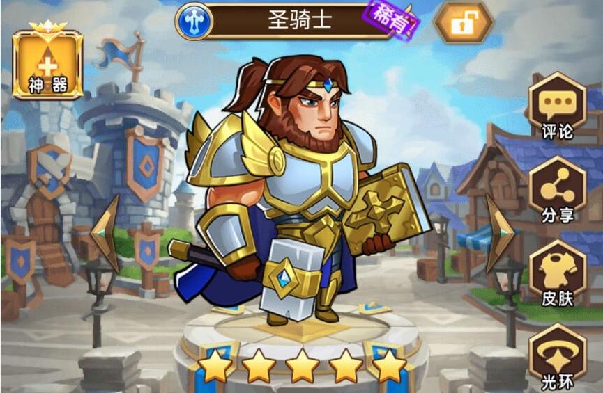蜂芒任务平台《命运战歌》零氪英雄推荐