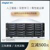 浪潮AI服务器NF5468M5 机架式4U全新