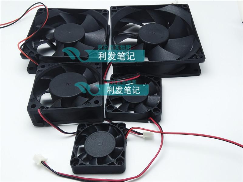 奥睿科-静音超薄机箱散热风扇