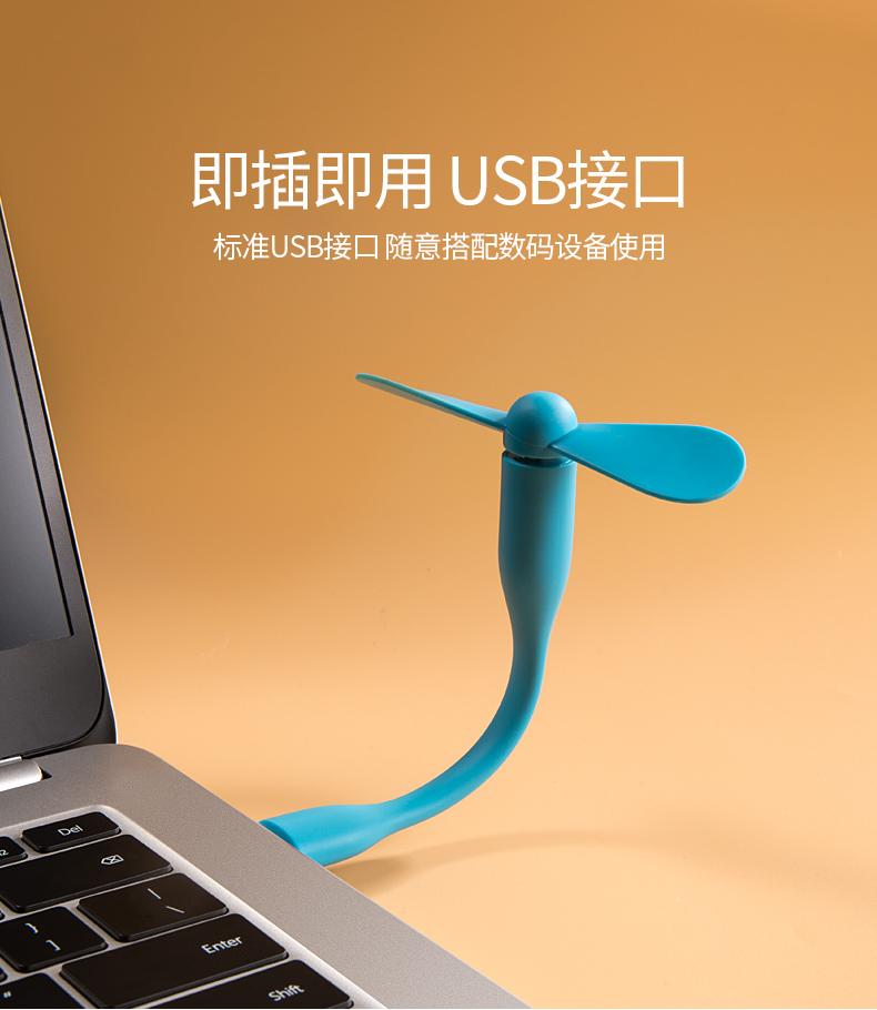 小米米家USB随身小风扇便携式 小型迷你超静音充电宝学生宿舍风扇