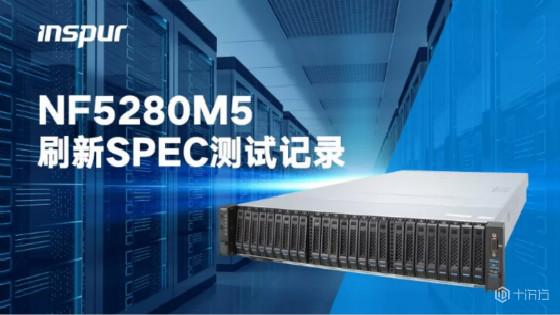 深圳哪里可以购买到浪潮服务器?