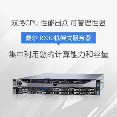 惠普/HP ProLiant DL380 Gen9服务器租用一个月多少钱
