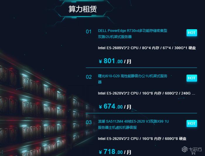 """""""算力银行""""亮相中国IDC产业年度大典 十次方引领算力新趋势"""
