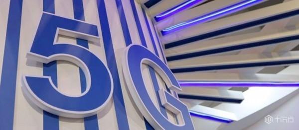2020年全球将有超过百家企业测试5G专网