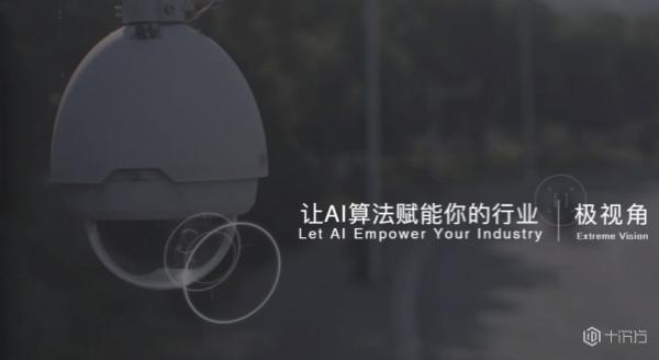 浪潮服务器深圳分销渠道怎么联系?