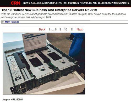 CRN2019年全球十大顶级企业级服务器评选,浪潮NE5250M5入选