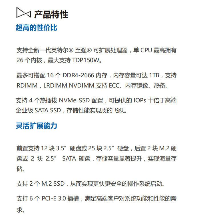 深圳浪潮服务器分销咨询电话是多少?
