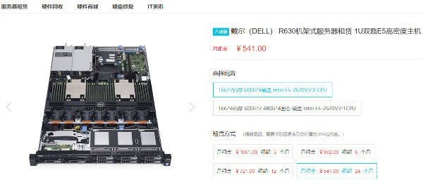 深圳提供服务器租赁服务的公司有哪些