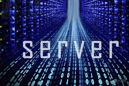 中小企业搭建服务器需要什么配置