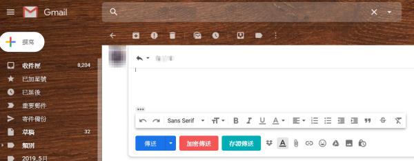区块科技发表云端邮件存证与真伪验证工具