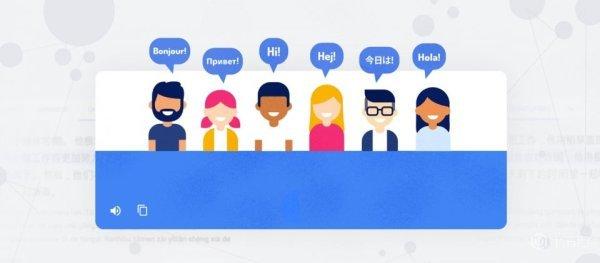 Google升级云端语音转文字服务,新增7种语言