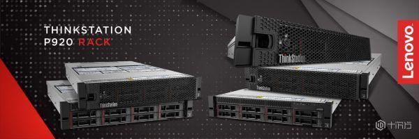 GPU支持Nvidia RTX系列,联想AI工作站提供更多软件选择
