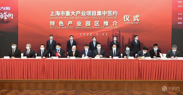 腾讯将在松江建设腾讯长三角人工智能超算中心