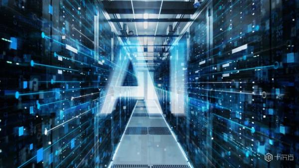 企业数据中心迈入AI时代 释放AI算力是关键