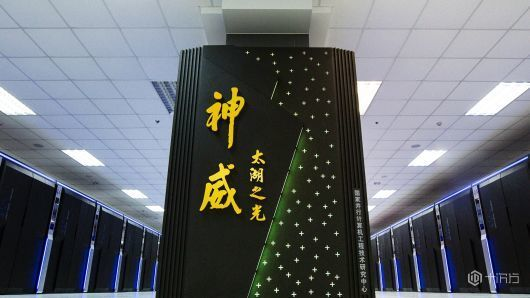超算500强中有206台来自中国