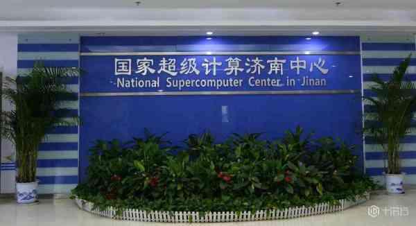 国之重器!神威E级原型机8月将在国家超级计算济南中心落地