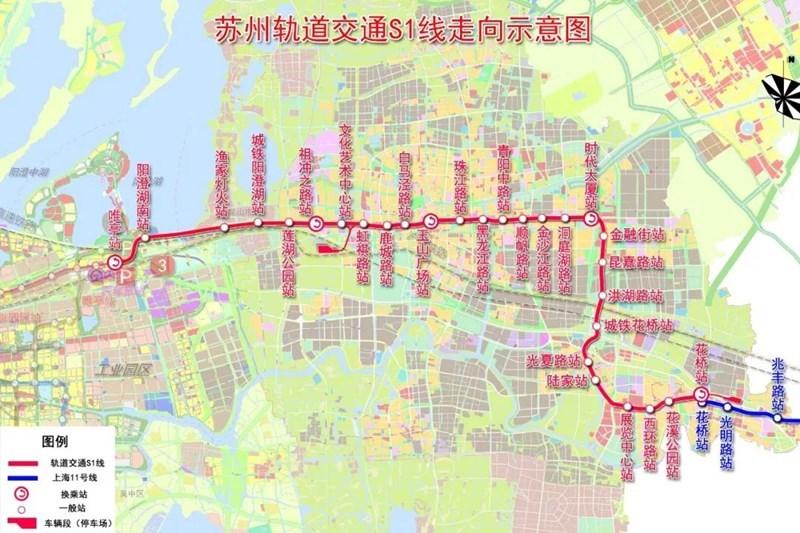 浪潮服务器NF5280M5为苏州实现智慧化轨道交通提供有力支撑