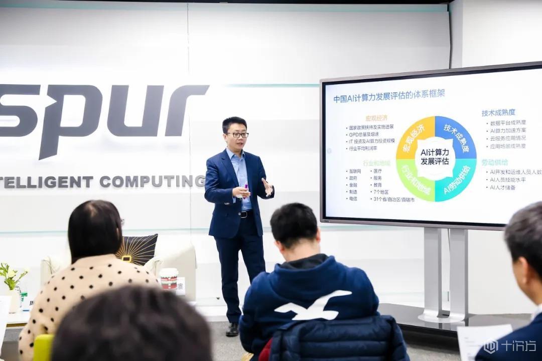 《2020-2021中国人工智能计算力发展评估报告》发布 市场规模同比增长26.8%