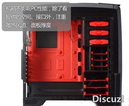 DIY装机硬件知识 怎么看电脑硬件