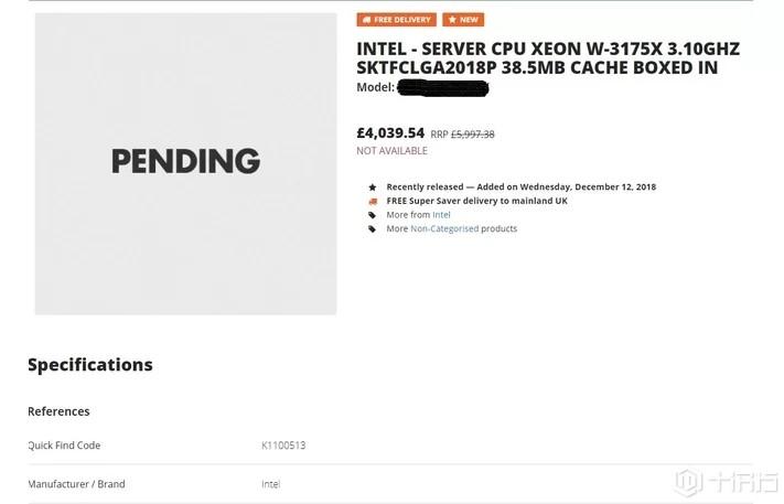 评测:英特尔Xeon W-3175X:支持超频的28核CPU