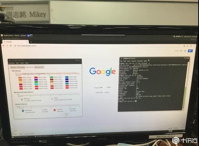 树莓派设备进军市场,Banana Pi测试24核ARM服务器主板