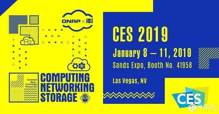 CES 2019上威联通展现AI的解决方案