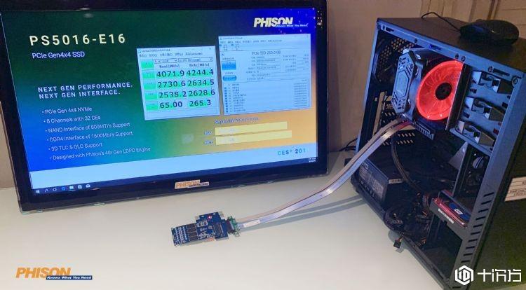 5G引领CES风潮群联E16 PCIe Gen4x4 SSD