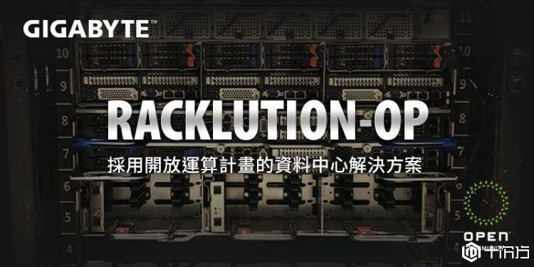 技嘉推出两款AMD EPYC运算节点