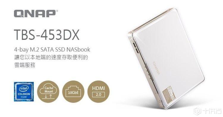 威联通推出新NASbook TBS-453DX,工作者的福利