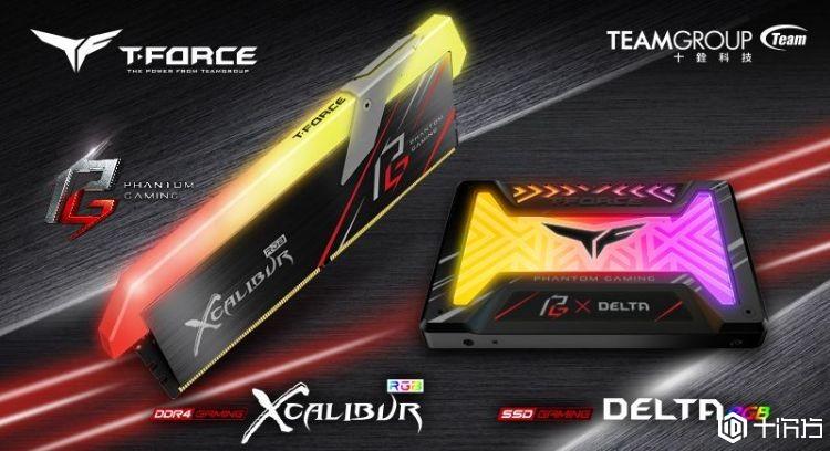 十铨与华擎联名推出Phantom Gaming RGB电竞产品