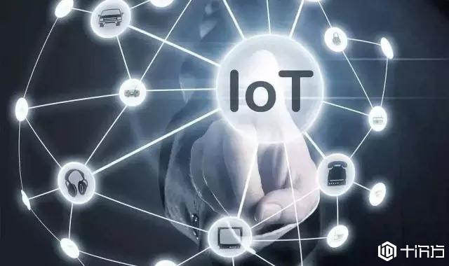 物联网产业形成发展新型态