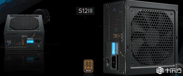 海韵电子将推出S12III入门级电源供应器,采用LLC谐振架构