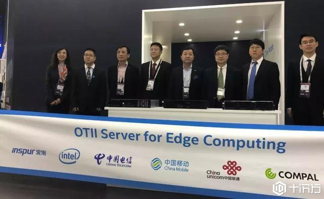 MWC19:服务器也5G了?浪潮发布首款OTII边缘计算产品