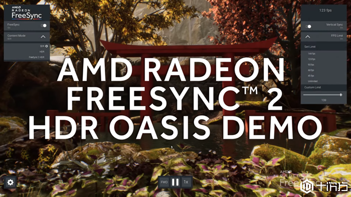 AMD推出FreeSync 2 HDR Oasis Demo:极致顺畅的游戏体验