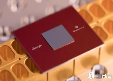 谷歌构建低温芯片以扩大其量子计算机
