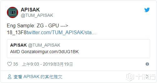 "AMD 新 APU""Gonzalo""信息曝光,很可能就是下一代家机的核心"