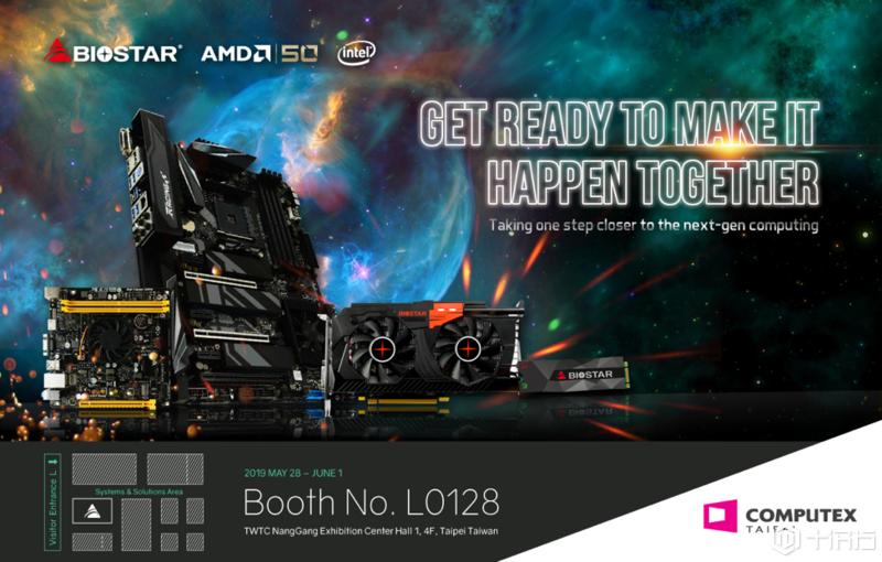 映泰官方确认:将推出用于AMD第四代Biostar Racing系列主板X570