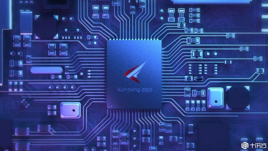弯道超车,华为鲲鹏920芯片正式推出,从此摆脱对美国芯片的依赖!