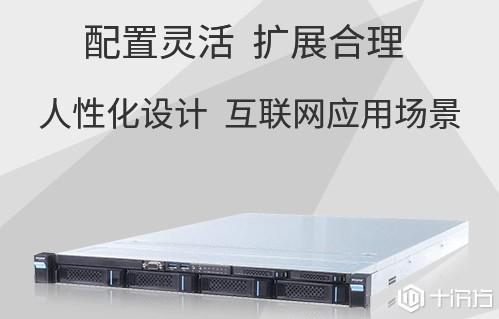 为互联网而生的二手潮服务器SA5112M4,值不值得入手?