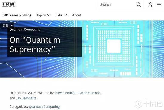 """""""量子霸权""""的角逐中,谷歌和IBM谁是赢家?"""