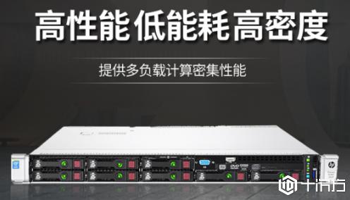 惠普HP ProLiant DL360 Gen9机架式服务器在哪里可以租到?