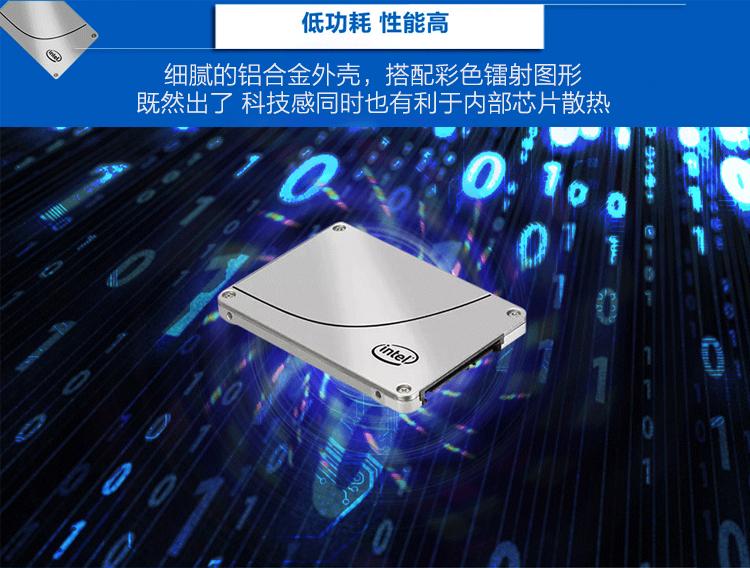 英特尔 S3710 企业级固态硬盘 800GB SSDSC2BA800G401